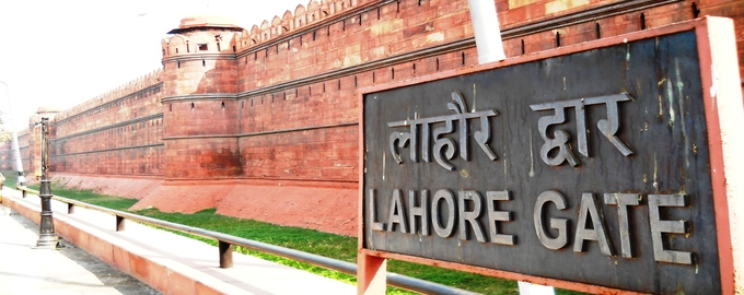 Lahore Gate of Red Fort
