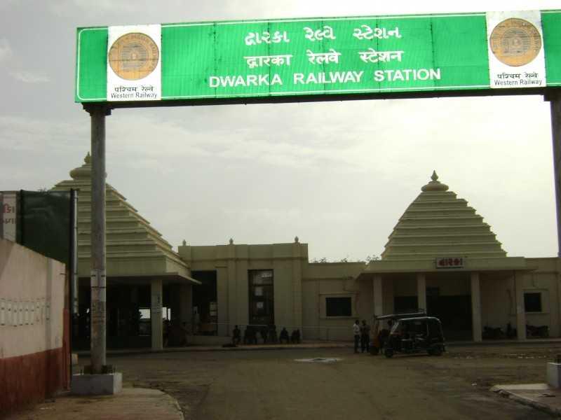 Dwarka Railway Station Gujarat