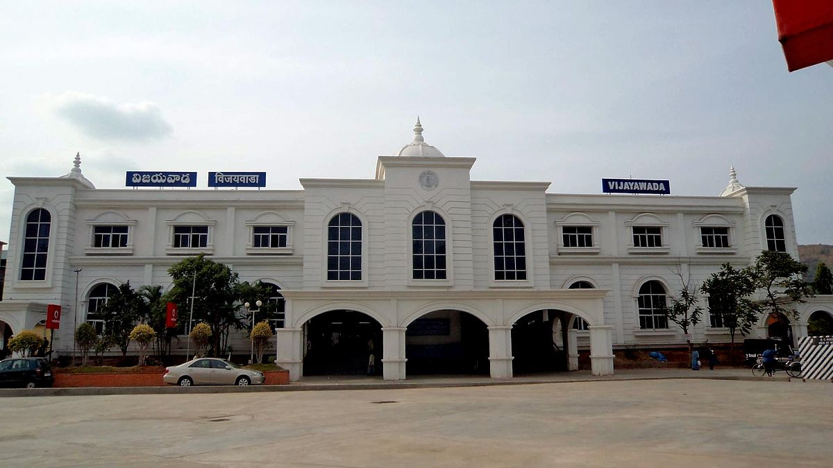 Vijayawada Railway Station Andhra Pradesh